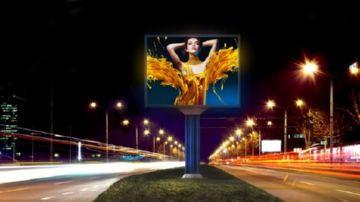 экран для наружной рекламы вдоль трассы
