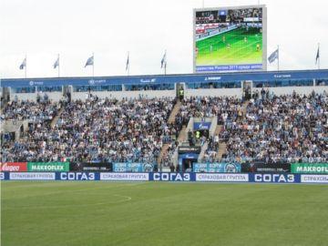 современный светодиодный экран для стадиона