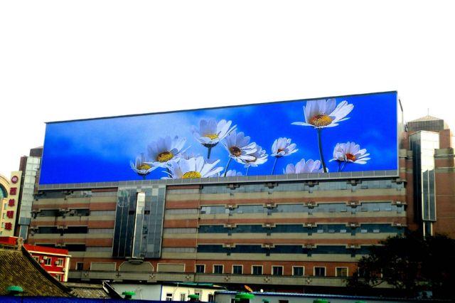 светодиодный экран led-displays.ru