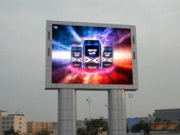 наружный экран Р10