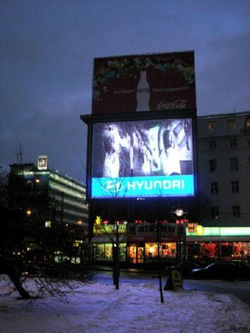 Реклама видео