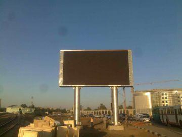 Большой рекламный экран
