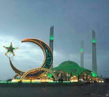 Мечеть имени Аймани Кадыровой
